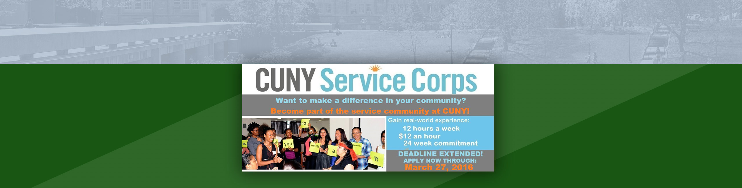 CUNY Service Corp